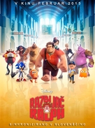 Wreck-It Ralph - Slovenian Movie Poster (xs thumbnail)