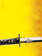 Kill Bill: Vol. 2 - Brazilian Key art (xs thumbnail)