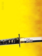 Kill Bill: Vol. 2 - Brazilian Key art (xs thumbnail)