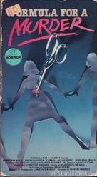7, Hyden Park: la casa maledetta - VHS cover (xs thumbnail)