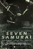 Shichinin no samurai - British Re-release movie poster (xs thumbnail)