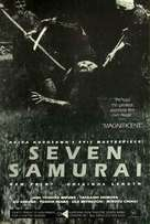 Shichinin no samurai - British Re-release poster (xs thumbnail)