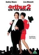 Arthur 2: On the Rocks - Danish DVD cover (xs thumbnail)
