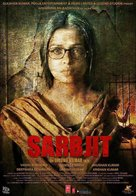 Sarbjit - Indian Movie Poster (xs thumbnail)