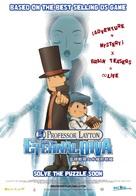 Professor Layton and the Eternal Diva - Singaporean Movie Poster (xs thumbnail)