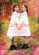 Tweeling, De - Japanese poster (xs thumbnail)