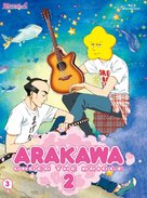 """Arakawa Under the Bridge"" - Japanese Movie Cover (xs thumbnail)"