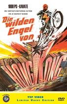 Wu fa wu tian fei che dang - German DVD movie cover (xs thumbnail)