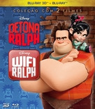 Wreck-It Ralph - Brazilian Movie Cover (xs thumbnail)