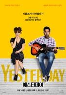 Yesterday - South Korean Movie Poster (xs thumbnail)