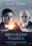 Valley of the Gods - Russian Movie Poster (xs thumbnail)