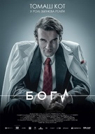Bogowie - Ukrainian Movie Poster (xs thumbnail)