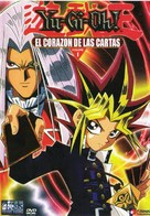 """Yûgiô"" - Spanish DVD cover (xs thumbnail)"