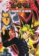 """""""Yûgiô"""" - Spanish DVD movie cover (xs thumbnail)"""