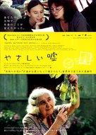 Depuis qu'Otar est parti... - Japanese poster (xs thumbnail)