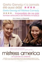 Mistress America - French Movie Poster (xs thumbnail)