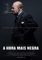 Darkest Hour - Portuguese Movie Poster (xs thumbnail)