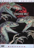 The Lost World: Jurassic Park - German Movie Cover (xs thumbnail)