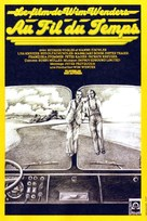 Im Lauf der Zeit - French Movie Poster (xs thumbnail)