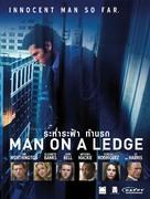 Man on a Ledge - Thai Movie Poster (xs thumbnail)