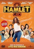 Hamlet 2 - German Movie Cover (xs thumbnail)