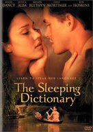 The Sleeping Dictionary - DVD cover (xs thumbnail)