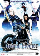 Death Trance - DVD cover (xs thumbnail)