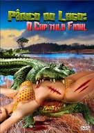Lake Placid: The Final Chapter - Brazilian DVD movie cover (xs thumbnail)