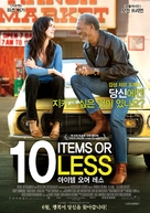 10 Items or Less - South Korean Movie Poster (xs thumbnail)