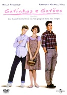 Sixteen Candles - Brazilian DVD cover (xs thumbnail)