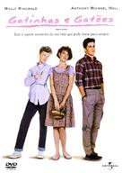 Sixteen Candles - Brazilian DVD movie cover (xs thumbnail)