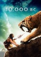 10,000 BC - DVD cover (xs thumbnail)