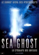 Sea Ghost - French Movie Cover (xs thumbnail)