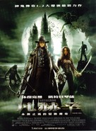 Van Helsing - Taiwanese Movie Poster (xs thumbnail)