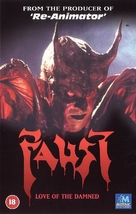 Faust: Love of the Damned - British DVD cover (xs thumbnail)