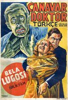 The Human Monster - Turkish Movie Poster (xs thumbnail)