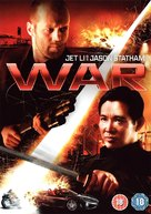 War - British Movie Cover (xs thumbnail)