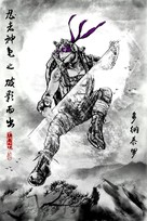 Teenage Mutant Ninja Turtles: Out of the Shadows - Chinese Character poster (xs thumbnail)