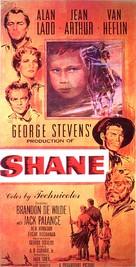 Shane - Movie Poster (xs thumbnail)