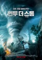 Into the Storm - South Korean Movie Poster (xs thumbnail)