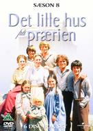 """Little House on the Prairie"" - Danish DVD cover (xs thumbnail)"