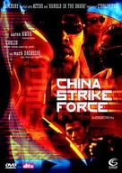 Leui ting jin ging - German DVD cover (xs thumbnail)