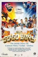 The Go-Go Boys: The Inside Story of Cannon Films - Movie Poster (xs thumbnail)