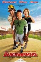 The Benchwarmers - Movie Poster (xs thumbnail)