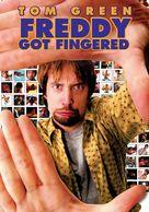 Freddy Got Fingered - DVD cover (xs thumbnail)