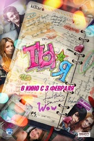 You and I - Russian Movie Poster (xs thumbnail)