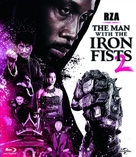The Man with the Iron Fists: Sting of the Scorpion - Blu-Ray cover (xs thumbnail)