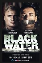 Black Water - Malaysian Movie Poster (xs thumbnail)