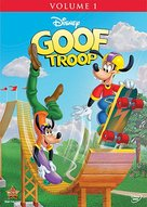 """Goof Troop"" - Movie Cover (xs thumbnail)"