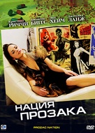 Prozac Nation - Russian Movie Cover (xs thumbnail)